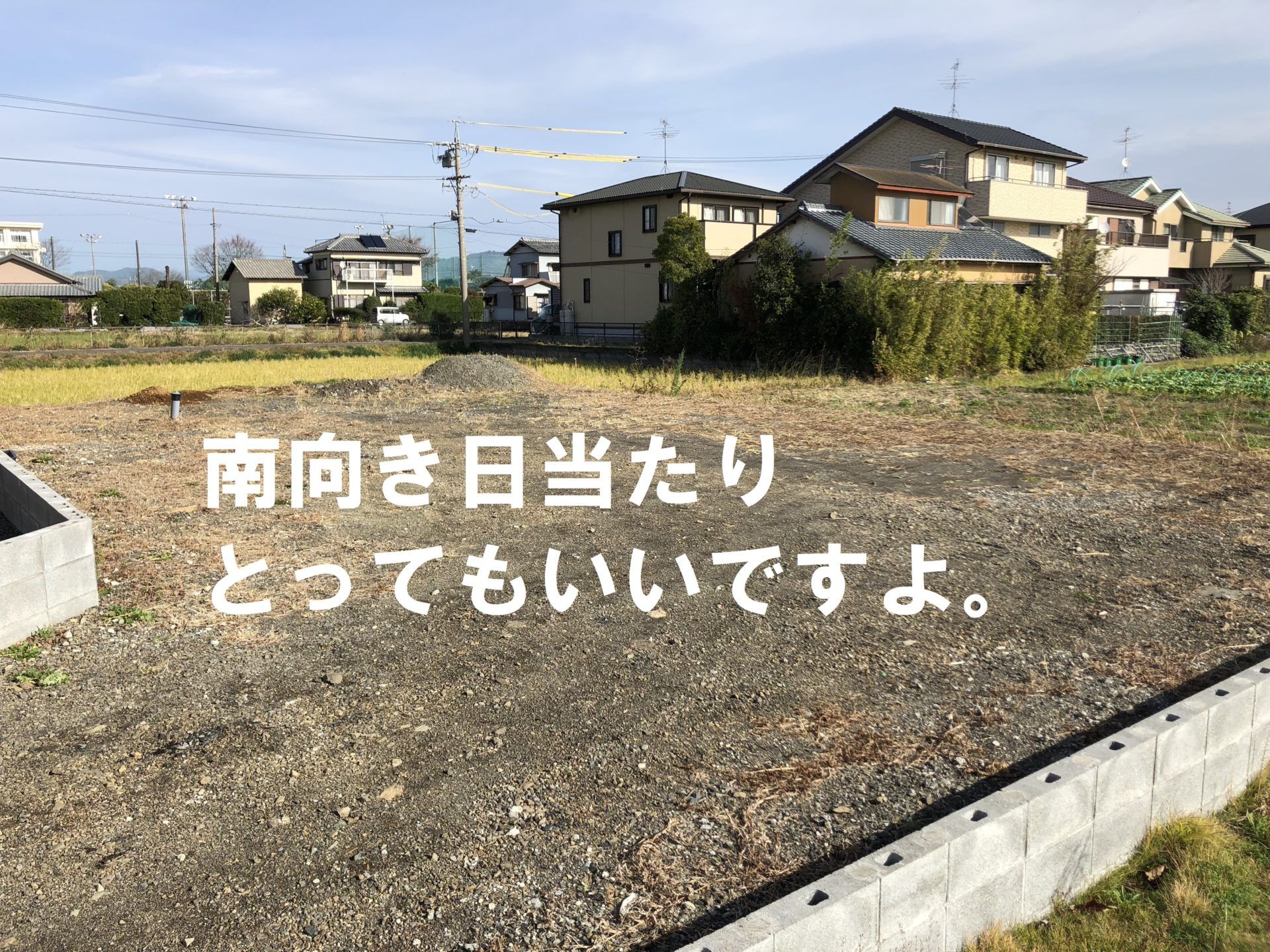 藤枝市泉町分譲地E区画