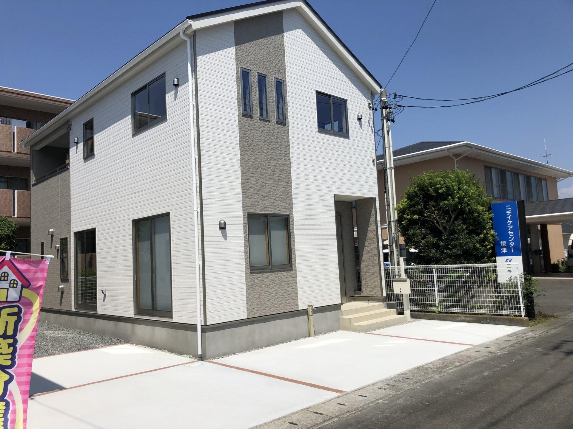 西小川新築分譲住宅 最終1棟 1750万円~