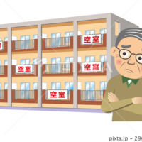 空室だらけの賃貸アパートやマンション