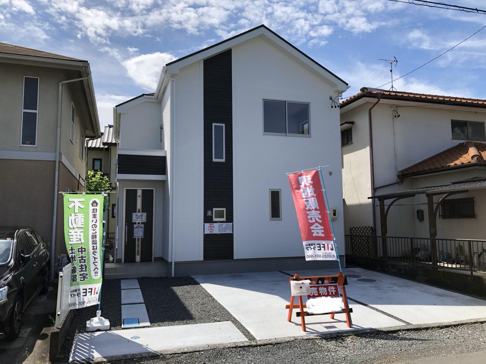新価格1790万円 藤枝市時ケ谷新築住宅 8月現地販売会開催