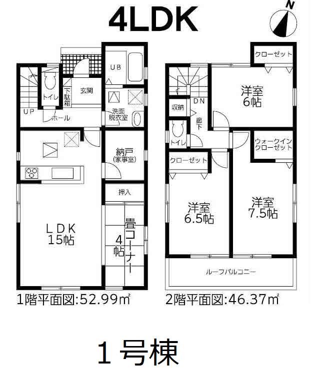 藤枝市小石川4丁目全3棟 新築分譲住宅