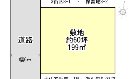 小川小学校近く60坪の区画整理地内の住宅地