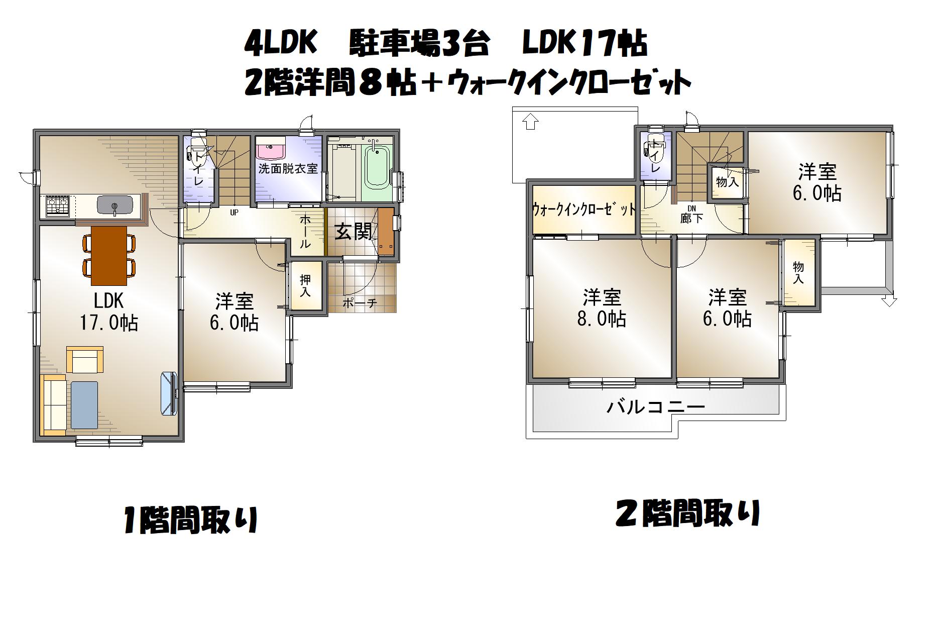 藤枝市大手2期 新築建売住宅 駐車場3台