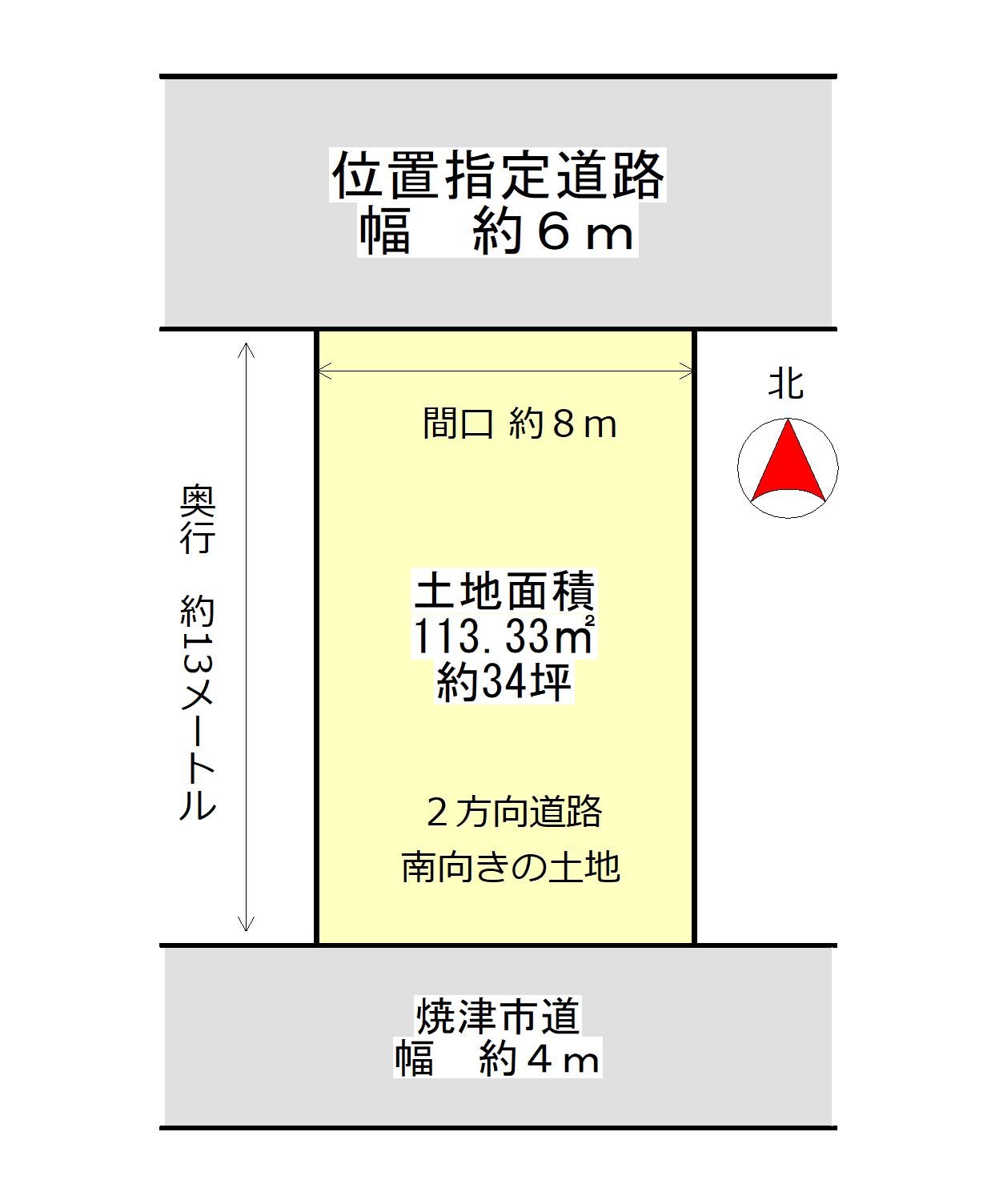 焼津市中新田 スーパー富士屋徒歩圏内 コンパクトな住宅用地に最適