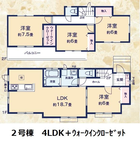 藤枝市善左衛門 新築住宅 全2棟