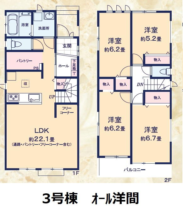 藤枝市田沼2丁目 駅徒歩9分新築分譲住宅 全3棟