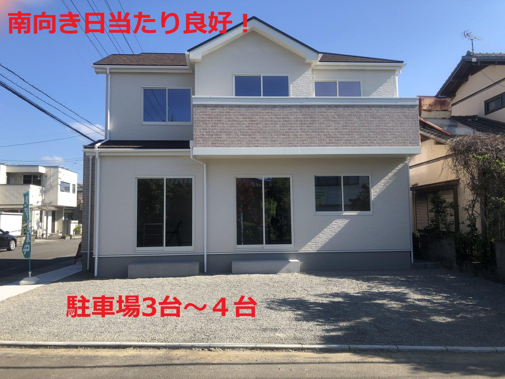 焼津市三ケ名 新築住宅 駐車場4台 全1棟