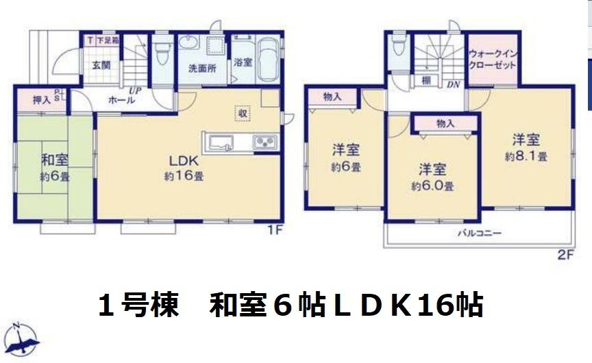 焼津市駅北6期 新築分譲住宅 全2棟