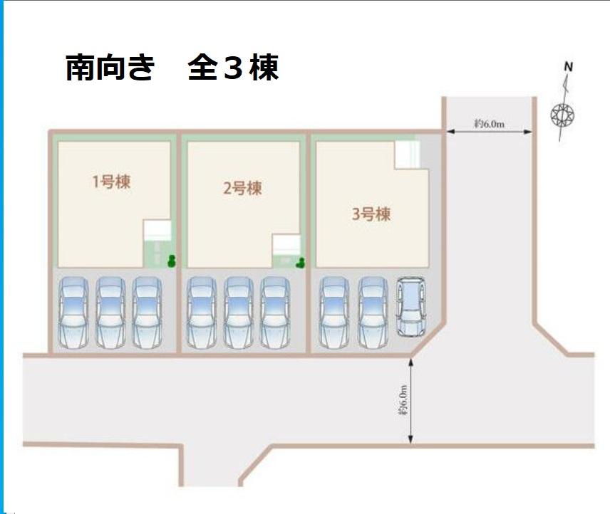 焼津市小川2期 小川小学校近く 新築分譲全3棟