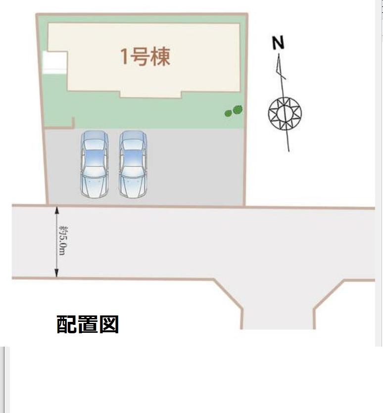 焼津市本中根 大富小学校区 新築建売 駐車場3台~4台