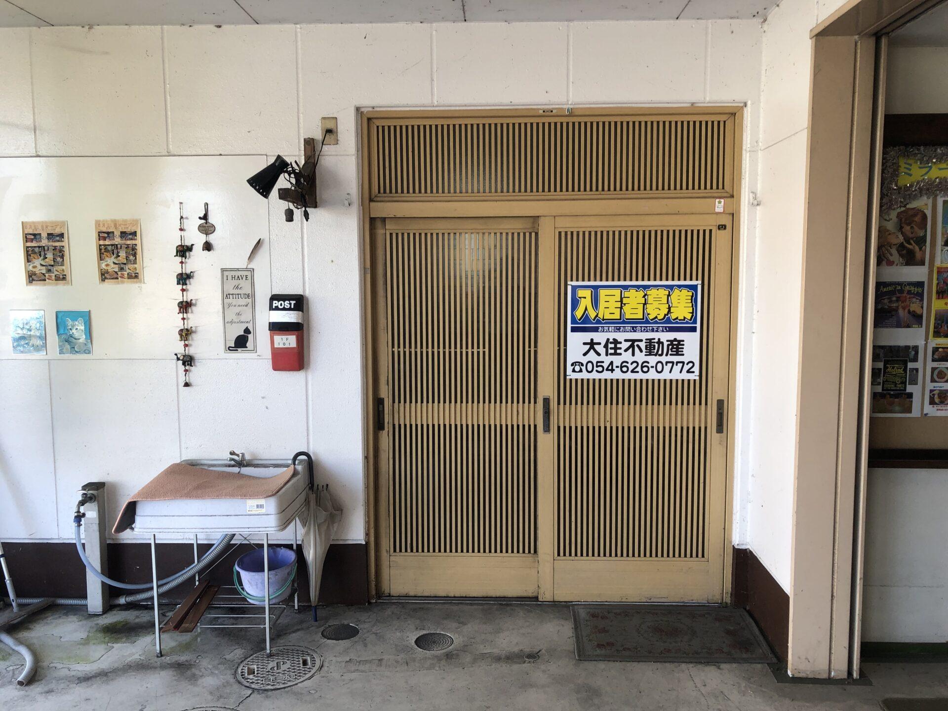 西焼津駅北口徒歩8分 貸事務所 1階部分